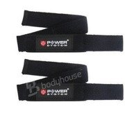 Power System Paski Treningowe Power Straps